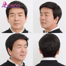 Wigs Short Straight Black-Color Toupee Natural-Hair Heat-Resistant-Fiber AOOSOO Male