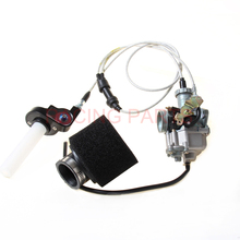 Keihi PZ30 30 мм карбюратор мощность струи Ускорительный Насос Видимый дроссельной заслонки Твистер двойной кабель для 200cc 250cc Байк ATV Quad