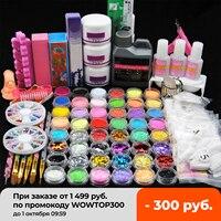 COSCELIA Kit per unghie in acrilico Set professionale Set per Manicure completo con Glitter in polvere unghie artistiche decorazione liquida strumenti per pennelli in cristallo
