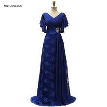 Шифоновое вечернее платье с треугольным вырезом и рюшами для