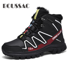 Boussac 39-48 Mens Hiking Shoes Non-slip Climbing Mountain Sport Tactical Boots 511 Outdoor