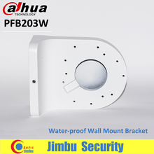 DAHUA Wall Mount Dome camera Bracket PFB203W Indoor Outdoor water proof DOME Camera IP Camera  material  Aluminum DH PFB203W