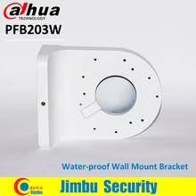Dahua suporte de câmera dome de montagem na parede pfb203w ao ar livre indoor à prova de água câmera ip material de alumínio DH PFB203W