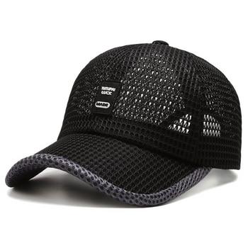 [NORTHWOOD] Men's Mesh Baseball Cap Breathable Summer Caps Dad Hat Outdoor Fishing Hats Bone Gorras Snapback Trucker Cap