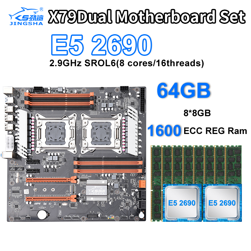 LGA2011 X79 Dual Motherboard Set with 2 Pcs Xeon <font><b>E5</b></font> <font><b>2690</b></font> CPU and 8x8GB 64G 1600Mhz DDR3 ECC Support M.2 NVMe SATA3 USB3.0 image