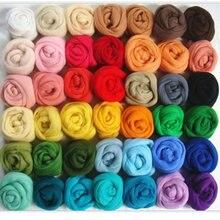 36 couleurs de fil de laine pour feutrage à l'aiguille, Spinning à la main, bricolage