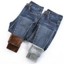 Теплые женские джинсы с высокой талией, синие женские серые зимние джинсы, женские джинсовые штаны, женские джинсы, женские брюки, теплые штаны