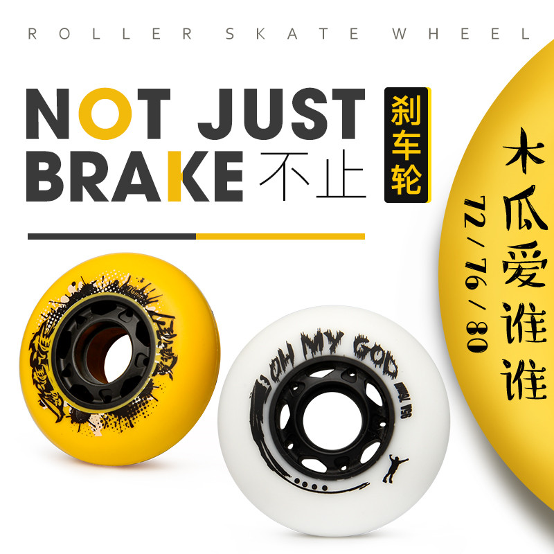 【72mm 76mm 80mm】White 95A Super Hardest Slide Skating Wheel Papaya Yellow 92A Roller Skates Tyre For Inline Skate Patines