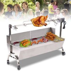 Commercial Electric Grill Stainless Steel Keba BBQ Spit Roaster Rotisserie Lamb Chicken Grill Outdoor Party Garden Barbecue