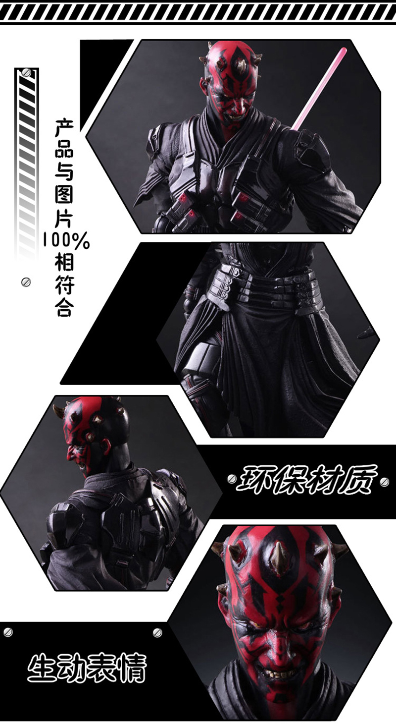 Star Wars: The Force Awakens Darth Maul 26cm Anime Figure Doll Collections Children Toys Gift 8
