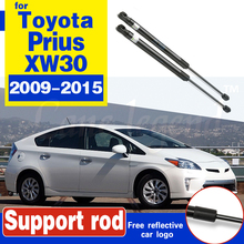 For Toyota Prius XW30 2009-2015 Two Sides Auto Front Hood Bonnet Gas Struts Lift Support Shock Damper Support Spring Hood Struts редакция газеты труд 7 труд 7 84 85 2018