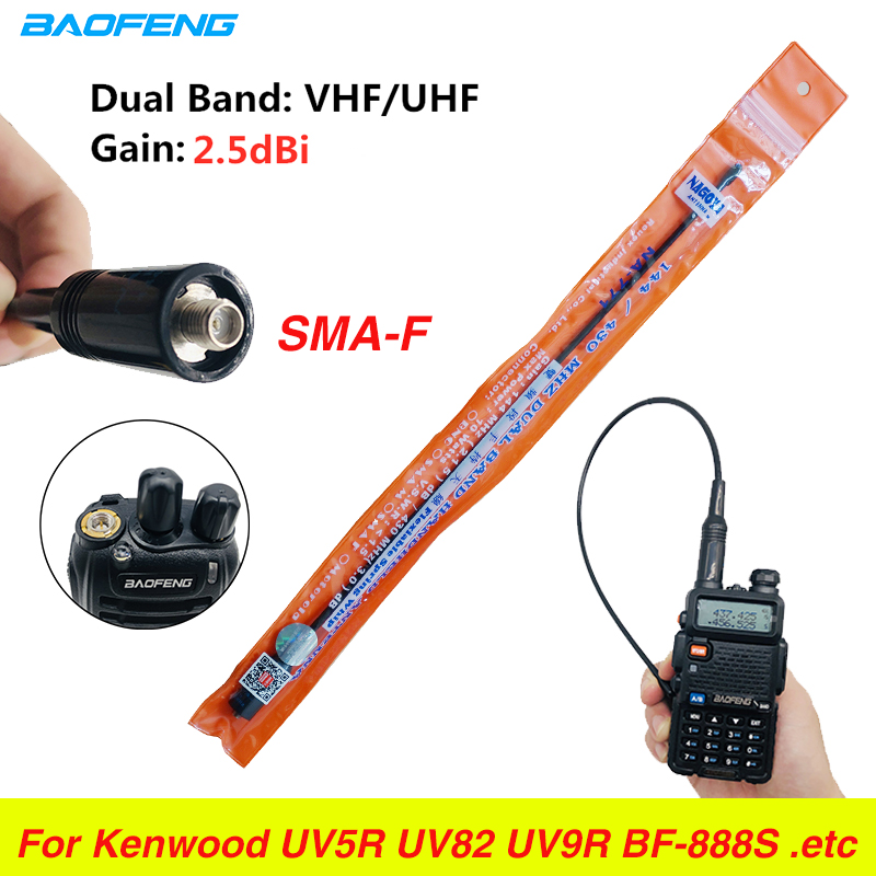 100% Original Nagoya NA-771 Antenna SMA-F Female VHF/UHF Dual Band Gain Antenna For Kenwood BaoFeng UV-5R UV-82 BF-888S CB Radio