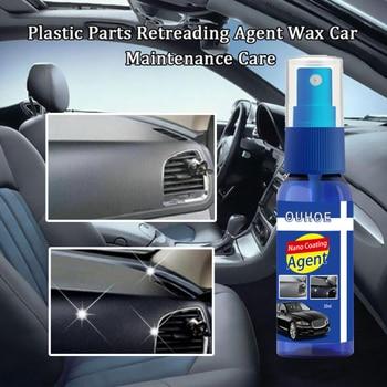 Antifogging Agent Plastic Part Retreading Agent Wax Car Dashboard Maintenance Care Leather Seat Nano Ceramic coating 1