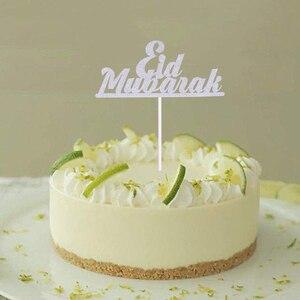 Image 3 - 1/10pcs Gold Moon Eid Mubarak Cake Topper For Ramadan Party Decor Cup Cake Flag Islamic Muslim EID al Fitr Eid Party Supplies