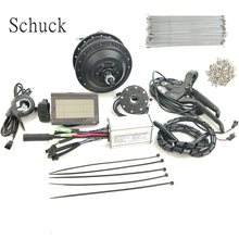 Schuck 48V350W electric bike conversion kit front without wheel motor controller with KTLCD3 display bicycle accessorie(China)