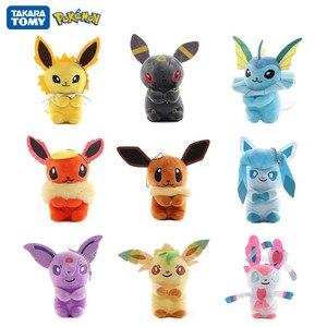11cm POKEMON Plush Toy Glaceon Leafeon Umbreon Espeon Jolteon Vaporeon Flareon Eevee Sylveon Pocket Monste Pikachu Poké Gift