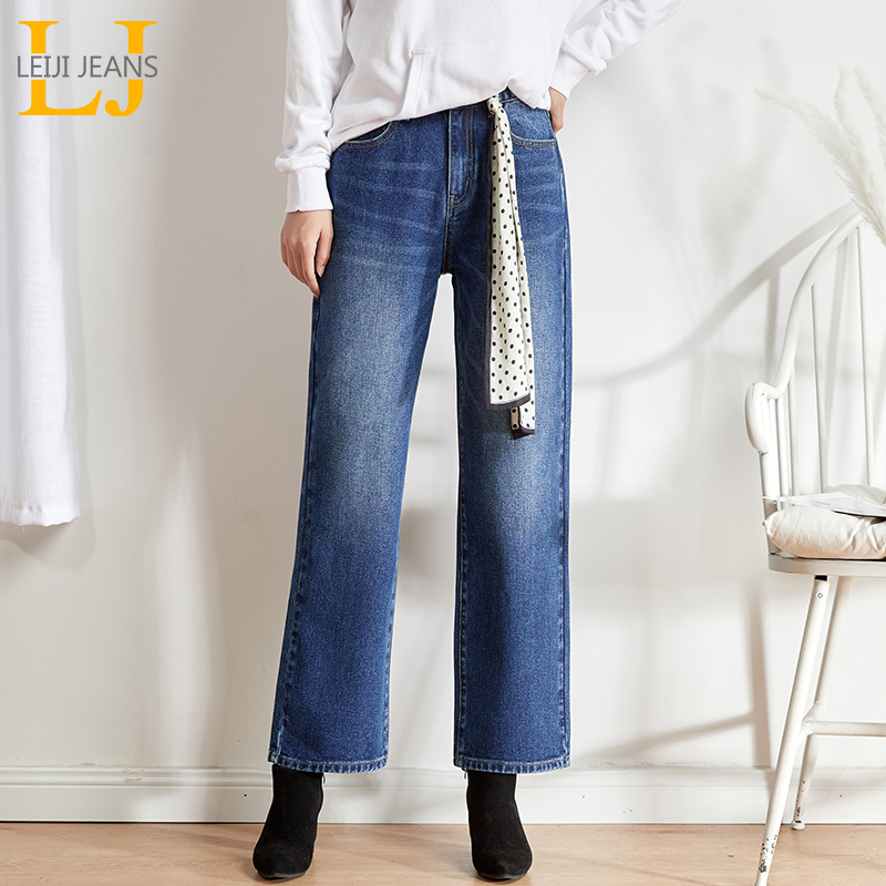LEIJIJEANS 2019 Autumn Plus Size 5XL 6XL Women's New High Waist Wide Leg Large Straight Wash Jeans Fashion Loos Women Jeans 9204