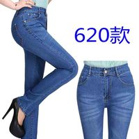New Products Middle aged Trousers Women's Thin Summer High waisted Large Size WOMEN'S Jeans Women's Straight leg Pants Fat Mm El
