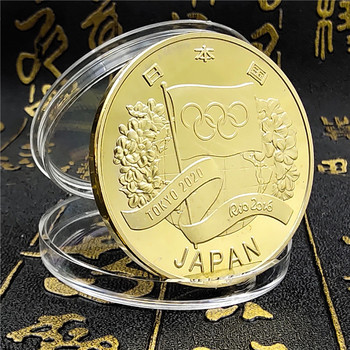 Japonia 2020 gra olimpijska srebrne złote monety kolekcje pamiątkowe Dia 40mm pamiątkowe monety do kolekcji sztuki prezent tanie i dobre opinie Metal Nowoczesne Sport