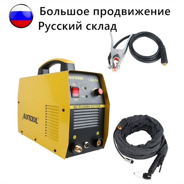 AUTOOL LGK66 cortador de Plasma IGBT inversor DC de soldadura máquina de corte por plasma de aire arco HF oscilante corte de Metal 1-14mm 220V de la UE