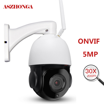 Cámara de seguridad WiFi hogar 2MP 5MP Zoom óptico 30X inalámbrico 4G tarjeta SIM velocidad Domo CCTV IP cámara de vigilancia al aire libre