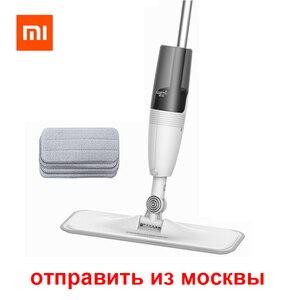 Image 1 - Original Xiaomi Deerma Water Spraying Sweeper Mijia Floor Cleaner Carbon Fiber Dust Mops 360 Rotating Rod 350ml Tank Waxing Mop