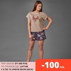 Atoff home female costume LCD 022 (pug/pug in headphones)