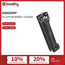 SmallRig Handgrip for Zhiyun Tech WEEBILL S Gimbal Quick Release Handle Grip With Cold Shoe Mount & Carry Strap Slot   2636