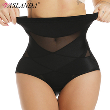 VASLANDA Women Butt Lifter Shaper Seamless Briefs High Waist Tummy Control Panties Slim Shapewear Tight Lingerie Underwear
