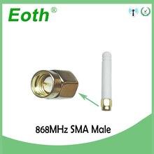 بالجملة 25 قطعة 868 MHz 915MHZ هوائي 2 ~ 3dbi SMA ذكر موصل GSM هوائي 868 MHz 915 MHz انتينا أبيض صغير هوائيات Lorawan