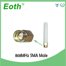 סיטונאי 25pcs 868 MHz 915MHZ אנטנה 2 ~ 3dbi SMA זכר מחבר GSM אנטנת 868 MHz 915 MHz antena לבן קטן antenne Lorawan