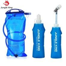 Rei selva J12 Reservatório de Água de Hidratação Bexiga de Água Saco de Armazenamento Pacote De BPA Livre-1.5L 2L 3L Execução Hidratação Colete mochila