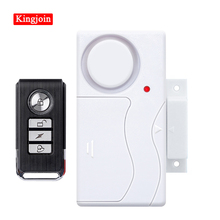 Anti-theft security alarm system family protection kit, door