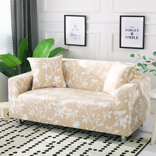universal elastic sofa covers for living room all inclusive stretch sectional slipcovers couch cover sofa cover 1 2 3 4 seater Spandex Sofa Cover for Living Room Elastic Stretch Sectional Corner Couch Cover Slipcovers 1/2/3/4-seat Sofa Covers