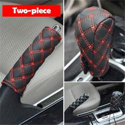 2PCS Car HandBrake Parking Brake Case & Gear shift case Cover Kits Handbrake Protective Case Gear Lever Cover Car Accessories