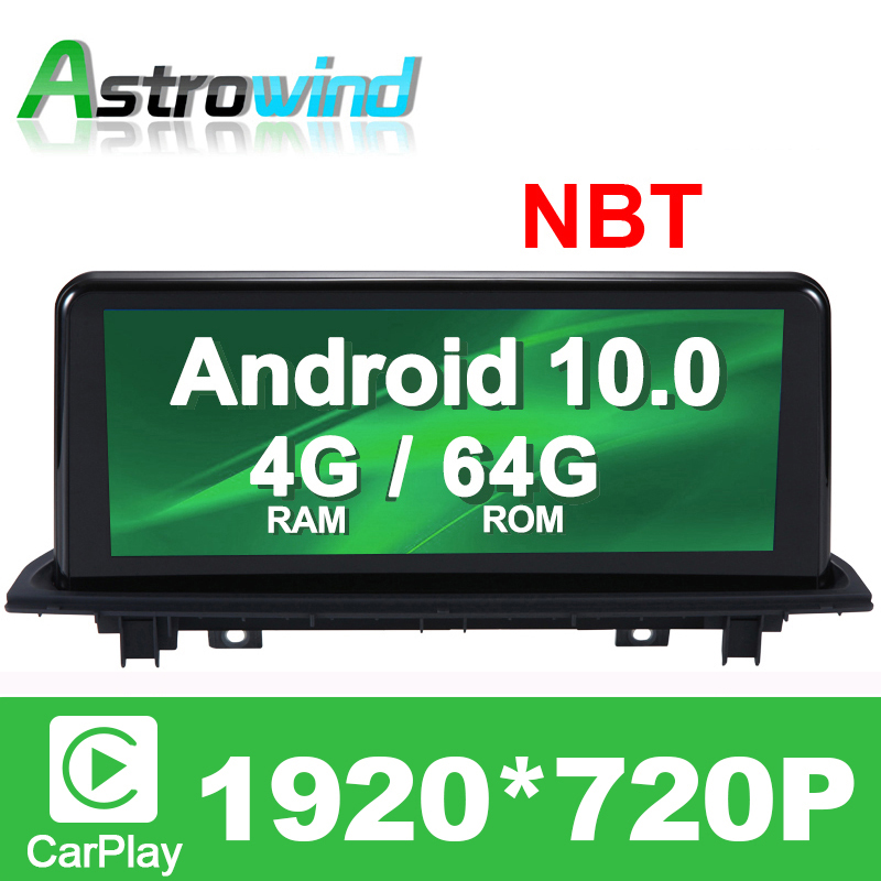 <font><b>10.25</b></font> inch 4G RAM Android 10.0 System Car GPS Navigation Media Stereo Radio For <font><b>BMW</b></font> X1 F48 2016 2017 with NBT System image