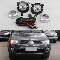 1set Car Fog Lamp Assembly Kit For MITSUBISHI Triton/L200 2006 2008 Front Bumper Halogen Bulb Daytime Running Light with Covers