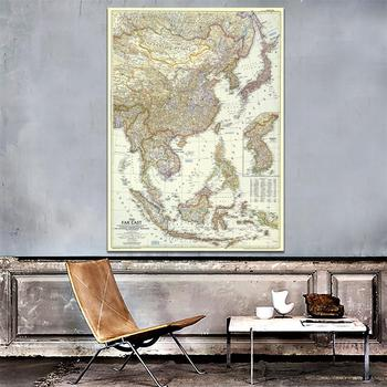 60x90cm Fine Canvas Map of The Far East in 1952 Edition Unframed Wall Map For Office Living Room Decor club tunes the big room edition