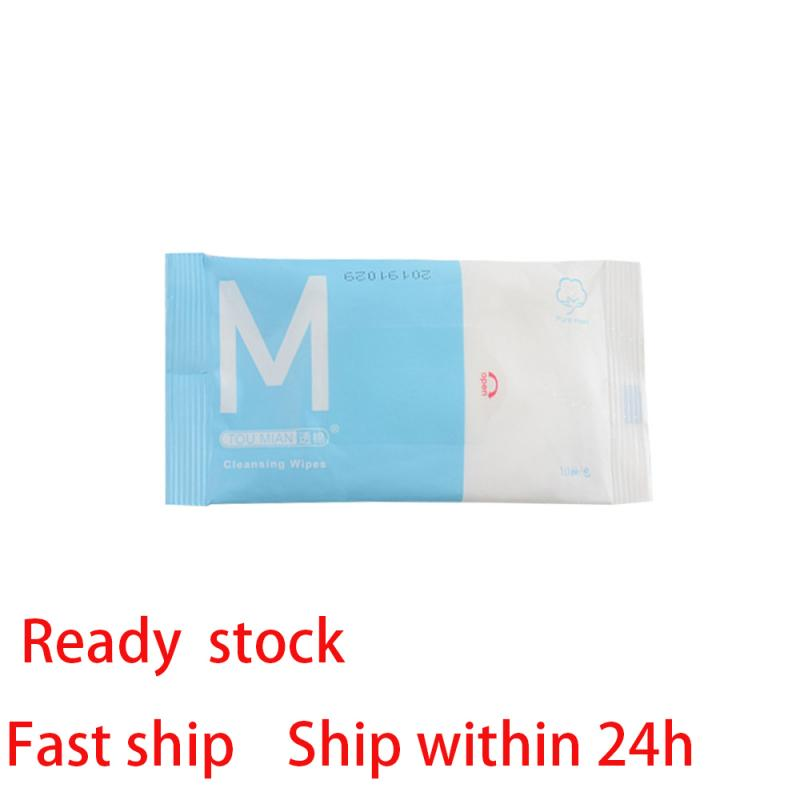 5pack 10Pc/pack 75% Alcohol Wipes Disinfection Sterilization Wet Wipes Antibacterial Cleaning Car Home Office Alcohol  Wet Wipes