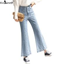 цены на High Waist Fashion Vintage Denim Flared Pants Women Solid Stretch Slim Female Trousers Blue Skinny Full Length Streetwear Jeans  в интернет-магазинах