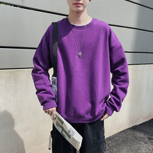 UYUK2019 Winter Variety Of Cashmere Candy Color Head Youth Casual Trend Comfortable Mens Hoodies Streetwear Harajuku