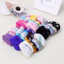 Детские зимние полосатые перчатки для малышей, мягкие теплые вязаные вещи для зимы, варежки на Рождество