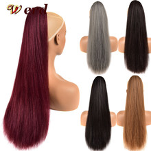 WERD Long Straight Hair Ponytail Synthetic Heat Resistant Hair Artificial Ponytail Hair Extension White/Black Women(China)