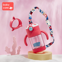 babycare 300ml Learning Water Straw Babi Cup Baby Drinking Cup Handle Sippy Cup Kindergarten Children Sport Sippy Water Cup