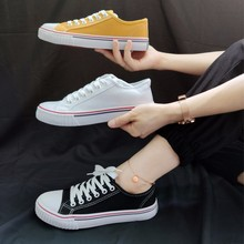 High Quality Female Canvas Shoes Thick Bottom Solid Color La