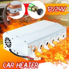 DC 12V/24V Car Heater Electronic 2 Root Bold Copper Tube 6 Large Wind Hole Electric Car Heaters(China)