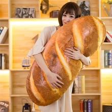 Имитационный хлеб, длинная плюшевая подушка для хлеба, мягкая поясничная Подушка для спины, плюшевая мягкая игрушка для детей, забавная 3D игрушка для хлеба