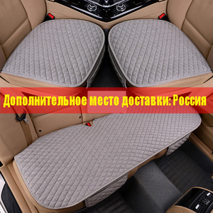 Linen Fabric Car Seat Cover Four Seasons Front Rear Flax Cushion Breathable Protector Mat Pad Auto accessories Universal Size(China)