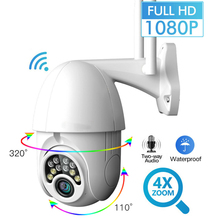 New IP Camera 1080P Outdoor PTZ Camera 2.0MP WIFI Wireless Cameras Waterproof With Power Adapter 48dB US Plug Dropshipping
