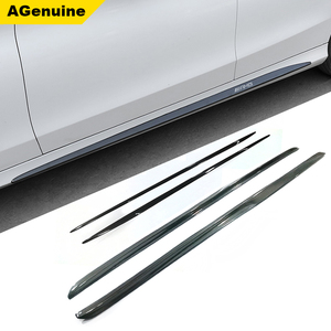 PSM car body side styling trims moulding lip spoiler side skirts extension for Mercedes-Benz C class W205 Sports AMG Coupe(China)